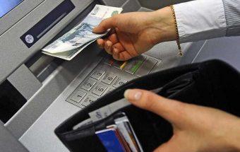 Условия снятия наличных с карты Сбербанка в другом регионе