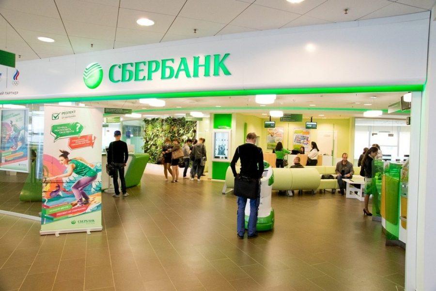 Банкоматы и кассы Сбербанка