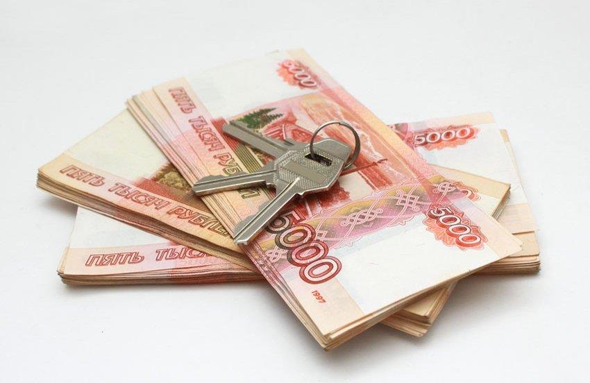 Безопасный расчет при покупке-продаже