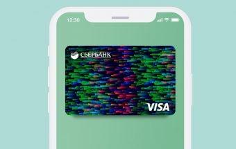 Как оформить цифровую карту Visa от Сбербанка
