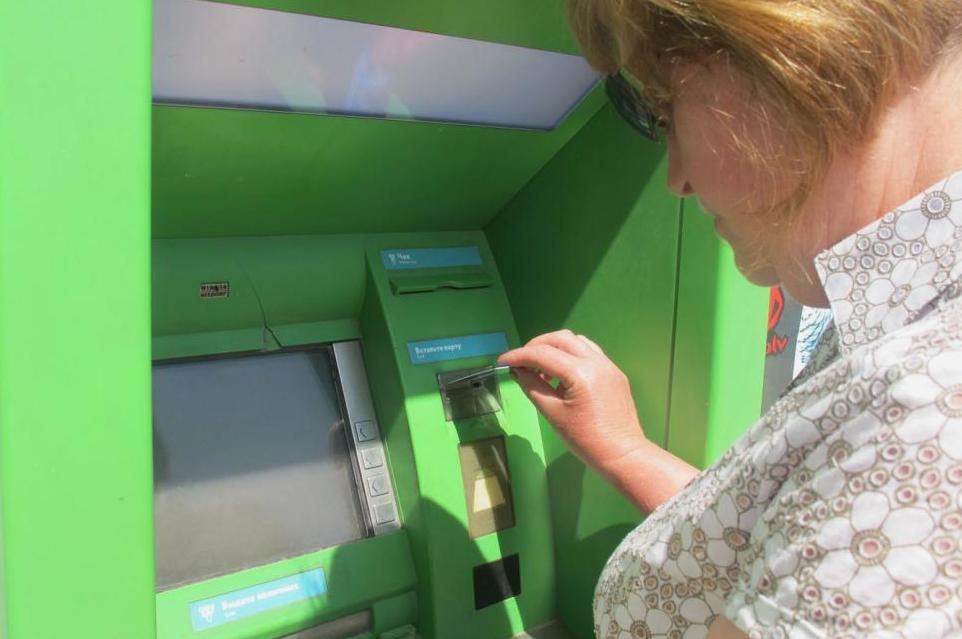 Воспользоваться банкоматом