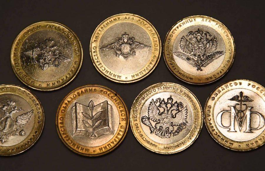 Продать монеты в Сбербанк