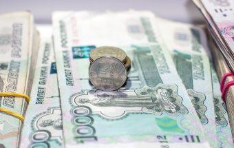 Номинальный счет в Сбербанке: условия открытия и совершения операций