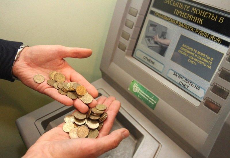 обмен монет на купюры через терминал