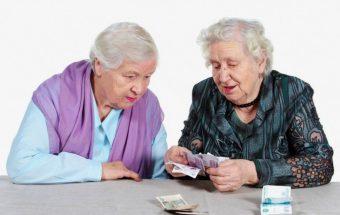 Как оформить перевод пенсии на карту Сбербанка