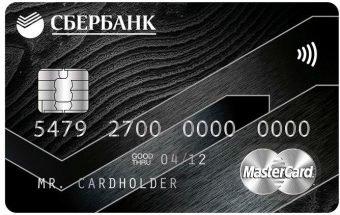 Премиальные карты Visa и Mastercard от Сбербанка России