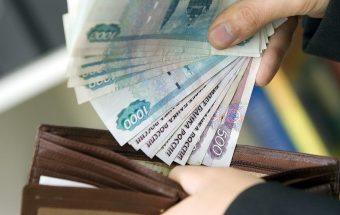 Можно ли снять деньги с пенсионного фонда Сбербанка