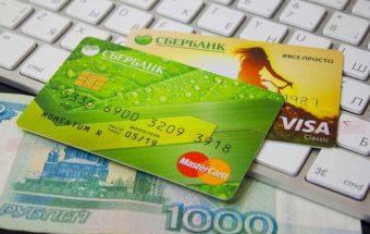 Сроки выплаты пенсии на карту Сбербанка