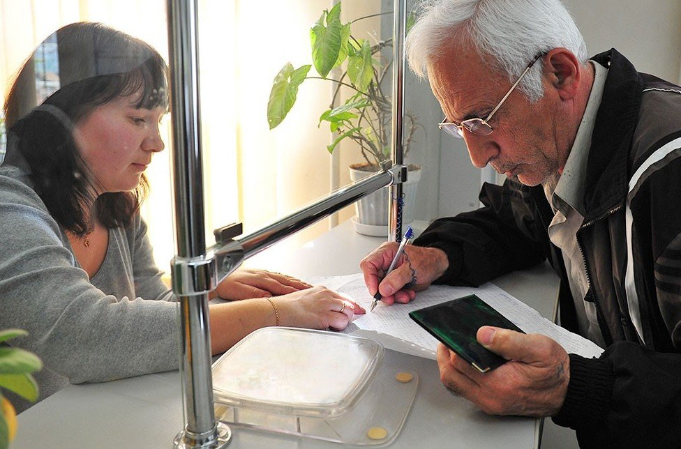 Получать пенсию в почтовом отделении