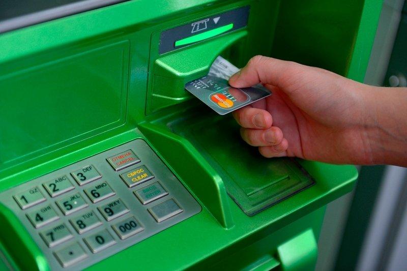 Операция с банкоматом