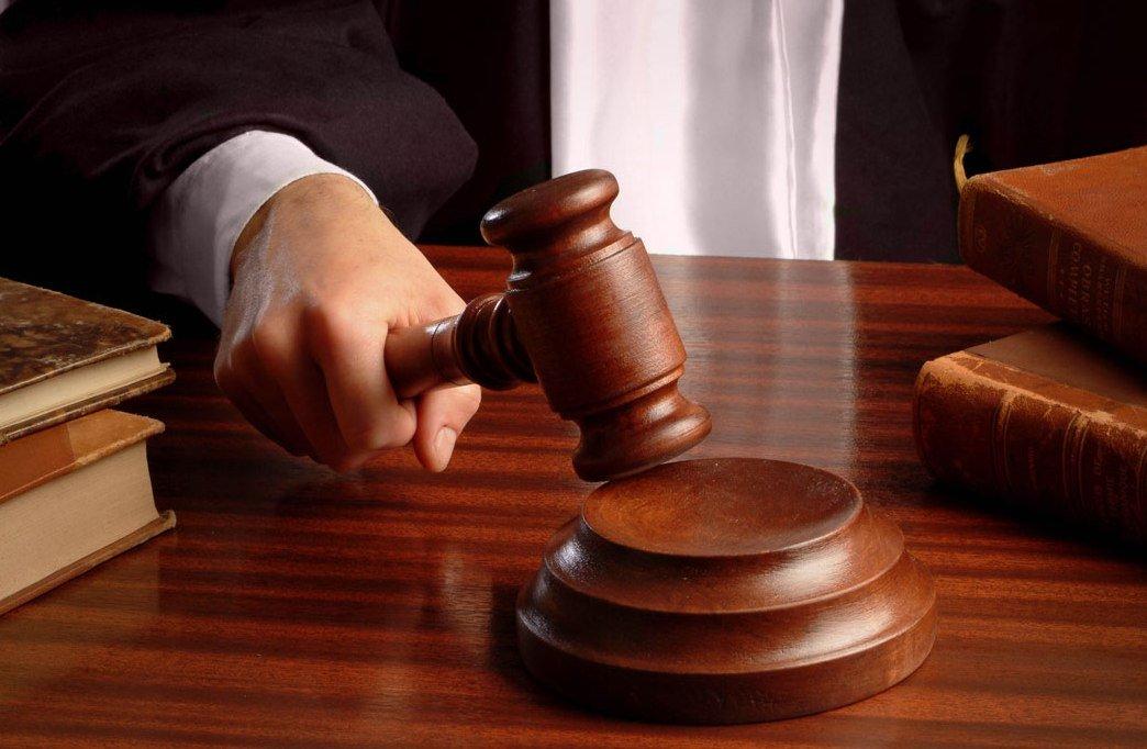 Обжаловать в судебном органе