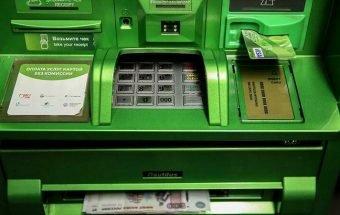 Можно ли со сберкнижки перевести деньги на карту
