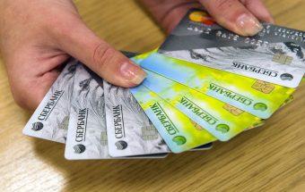 Цифровая контрольная информация карты Сбербанка