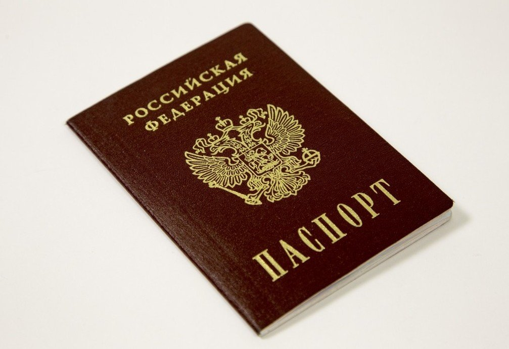 Российский паспорт предпринимателя