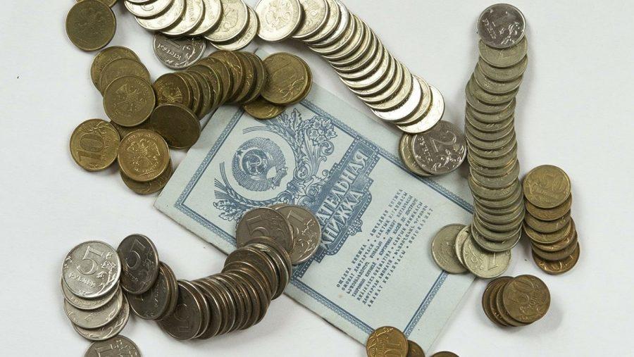 Снять деньги со сберкнижки