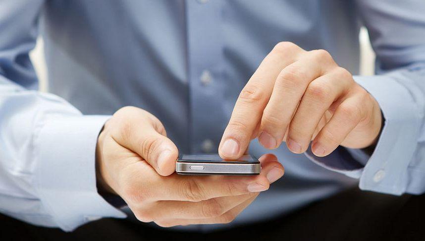 Уточнить информацию по телефону