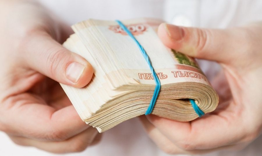 Получить деньги и приступить к работе