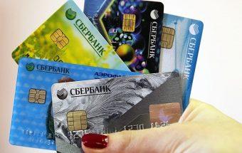 Где находится код безопасности на карте Сбербанка России