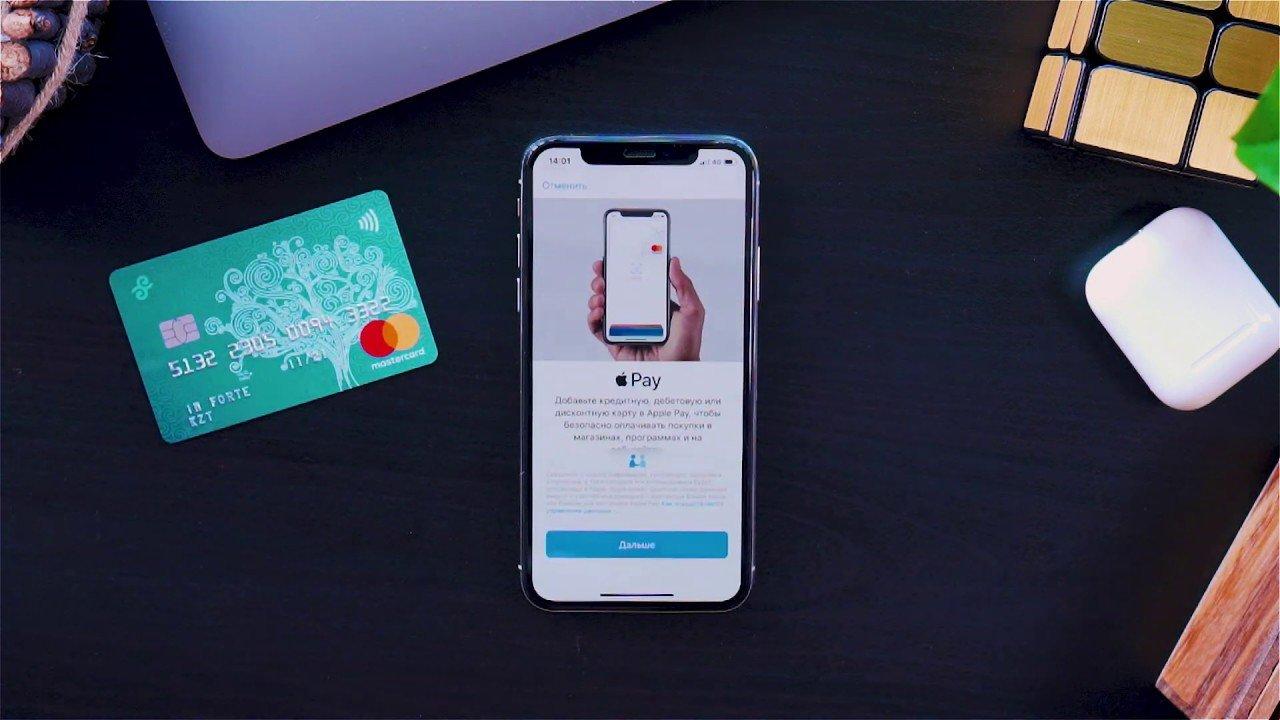 Подключить Apple Pay на смартфоне