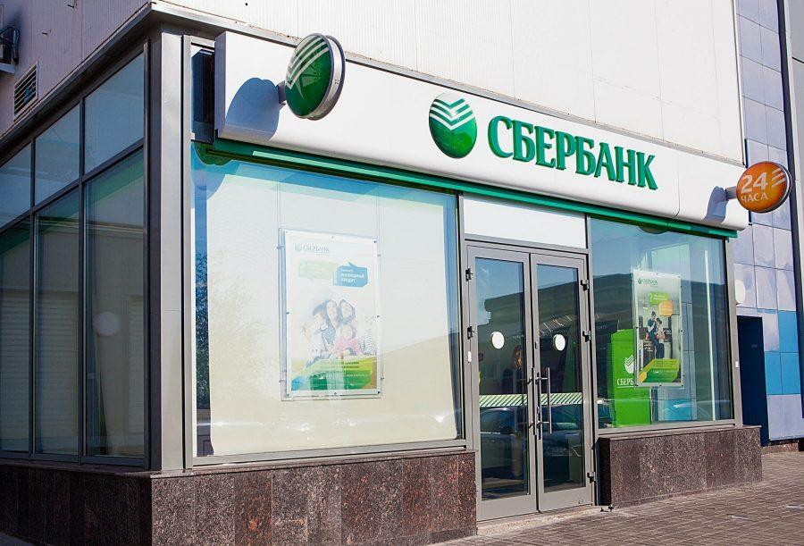 Ближайшее отделение банка