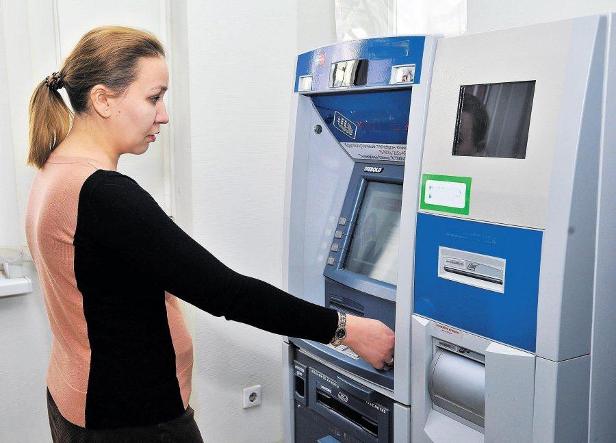 Проглатывание пластика банкоматом