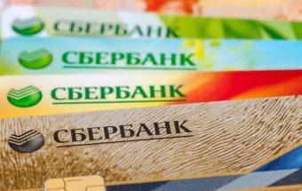 Зарплатный проект в Сбербанке России: условия и стоимость обслуживания для организации