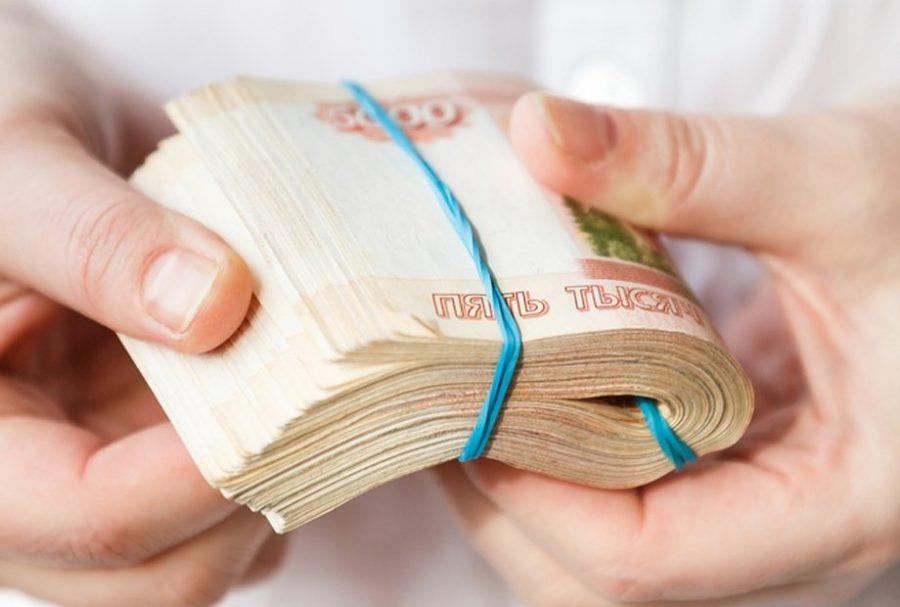 можно взять кредит с временной пропиской надо ли кредит
