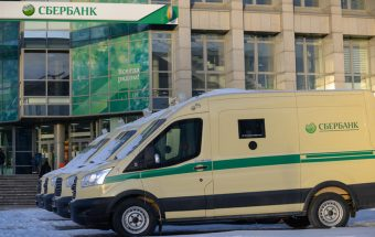 Инкассаторские услуги от Сбербанка России
