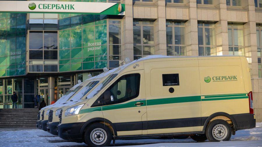 Инкассаторские услуги Сбербанка