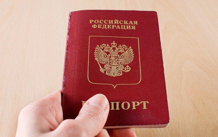 Паспорт собственника жилья