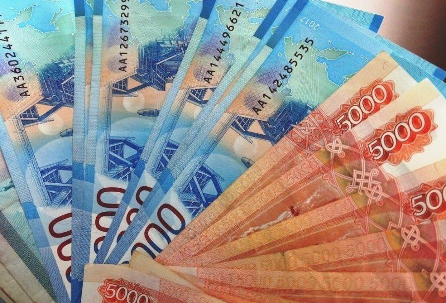Сумма кредитования в Сбербанке
