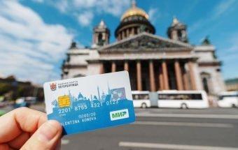 Что такое Единая карта Петербуржца: плюсы и минусы смарт-карты