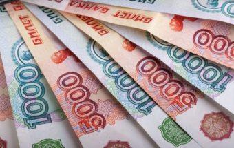 Код валюты рубля 810 и 643: мифы и правда